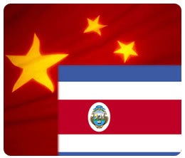China Continues to Wine and Dine Costa Rica