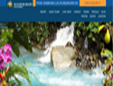 screenshot of Costa Rica Hotel
